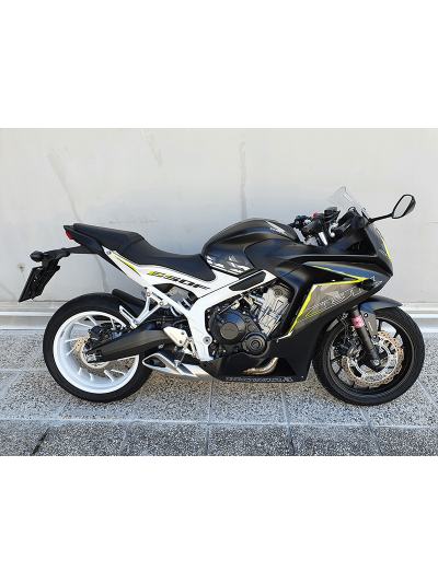 Honda CBR 650 F ABS, 35 kW, 2016